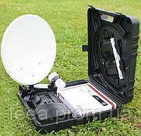 Переносний Супутниковий Комплект у валізі