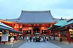 ГРУППОВОЙ ТУР в Японию: «Золотое кольцо Японии - летний сезон» на 8 дней / 7 ночей, фото 3