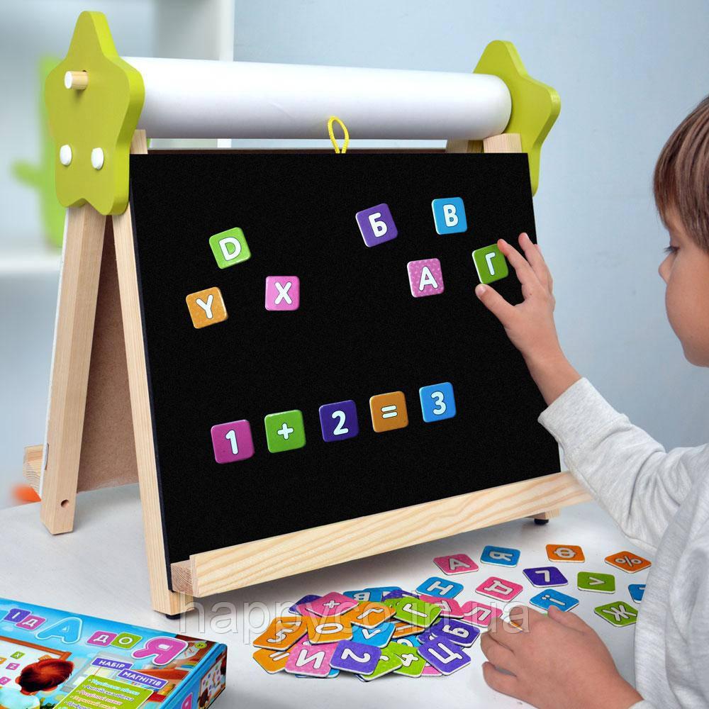 Мольберт детский настольный 5в1 для рисования и учебы ТМ Люмик