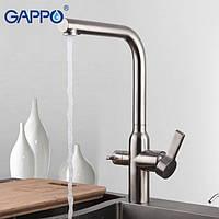 Змішувач для кухні Gappo G4399-4 на дві води (нерж.)