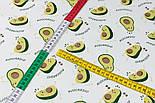 """Лоскут сатина  """"Авокадо с глазками"""" на бело-молочном фоне, № 3434с, размер 22*160 см, фото 5"""