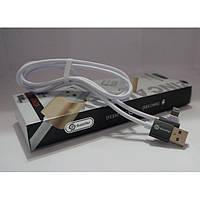 Кабель USB для зарядки і синхронізації Soloffer CC02 lighting iphone, кабель для зарядки, кабель для