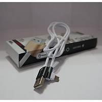 Кабель USB для зарядки і синхронізації Soloffer CC 02 V8, кабель для зарядки, кабель для синхронізації, USB