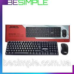 Бездротова клавіатура / Комп'ютерна клавіатура JEDEL WS630 + мишка (30)A2(90763)