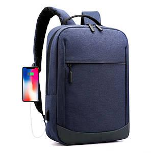 (40*28)Городские Рюкзак USB Модный туристический рюкзак мужской компьютерный рюкзак опт