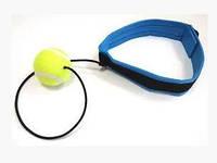 Тренажер для бокса boxing ball № B4-09 мячик, регулируемый пояс, Мяч, тенисный мяч, мяч для спорта