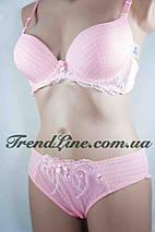 Комплект В Weiyesi № 98943 Розовый, фото 2