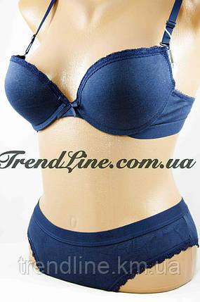Комплект Weiyesi № В1333 Синій, фото 2