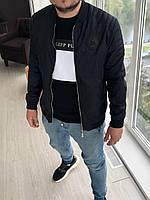 Мужская ветровка бомбер черная, весенняя мужская короткая куртка без капюшона весенняя Philipp Plein