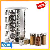 Карусель для специй Spice carousel 16 отсеков, набор баночек для специй, подставка органайзер для специй