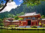ГРУППОВОЙ ТУР ПО ЯПОНИИ: «MONTHLY JAPAN TOUR» на 7 дней / 6 ночей, фото 3