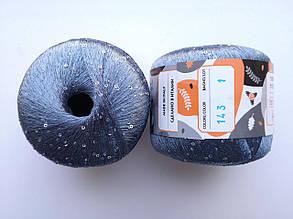 Пряжа Диаманте Пайет Ярна Италия, с пайетками, цвет сталь/диамант 143/250