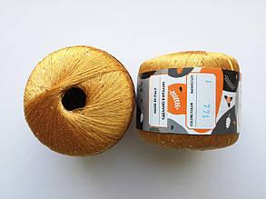 Пряжа Диаманте Пайет Ярна Италия, с пайетками, цвет золото/золото 144/250