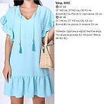 Женское платье, структурный креп - жакта, р-р 42-44; 46-48 (бирюзовый), фото 5