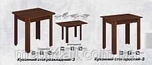 Кухонный стол раскладной-3