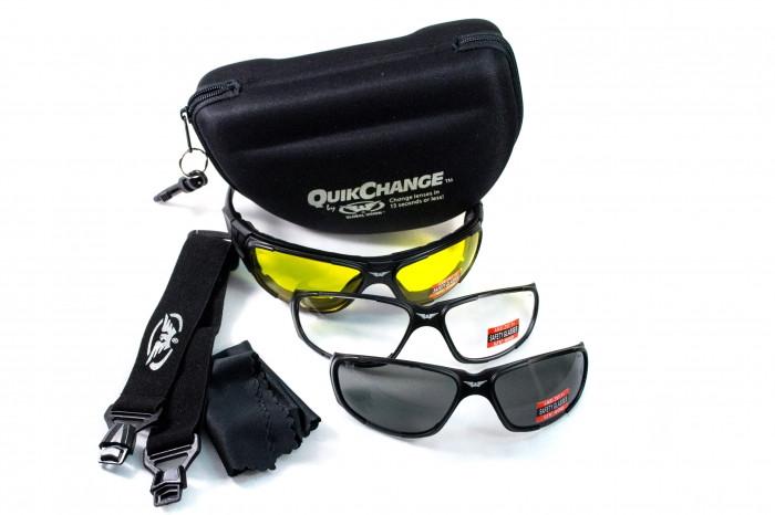 Окуляри зі змінними лінзами Global Vision Eyewear QUICKCHANGE
