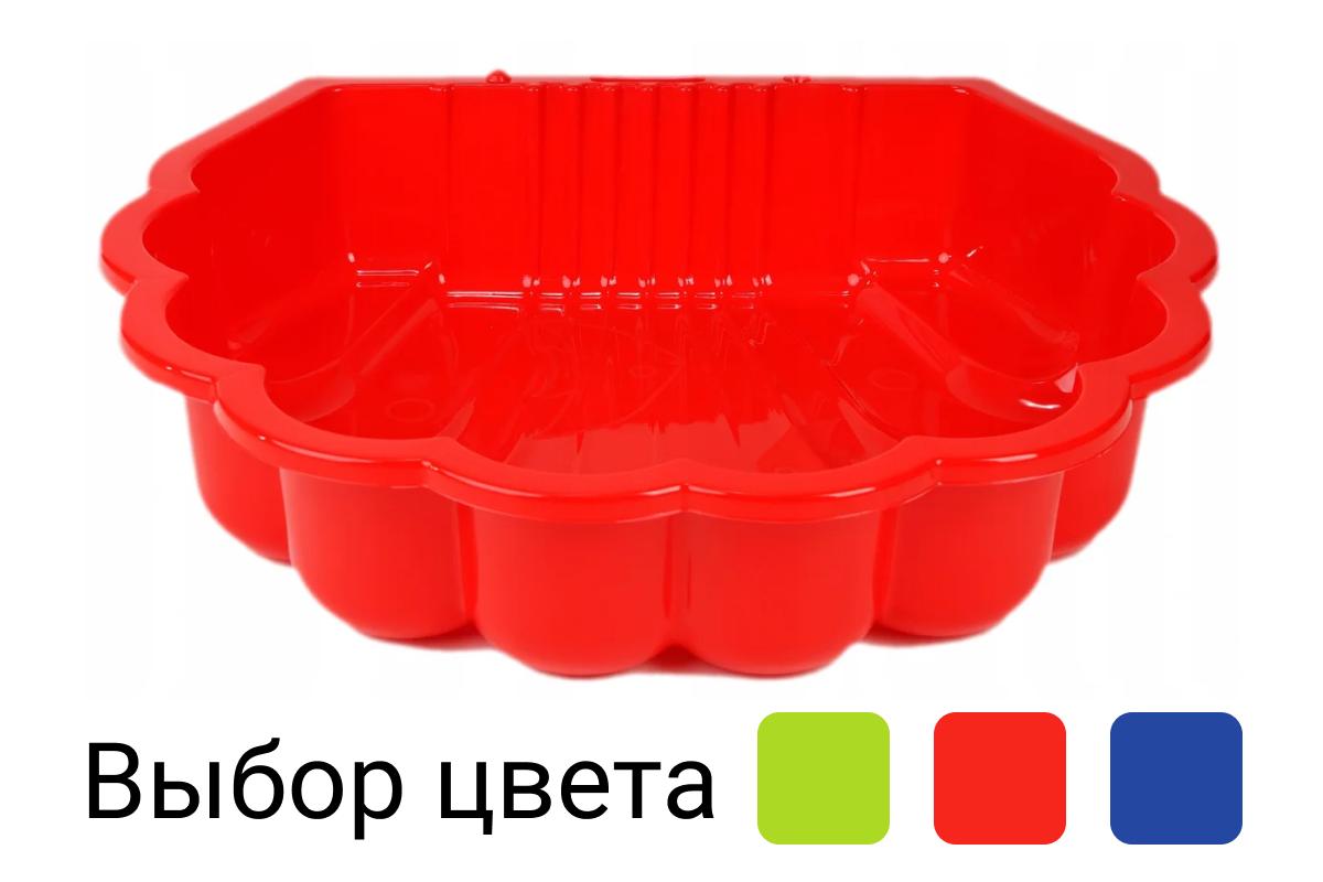 Песочница пластиковая Ракушка Dorex для детей Красный