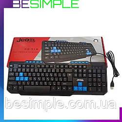 Дротова клавіатура / Комп'ютерна клавіатура JEDEL KB-518 мультимедійна (20)A17(90760)