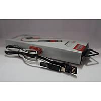 Кабель USB для зарядки і синхронізації Soloffer CC 03 lighting iphone, 1м, чорний, кабель для зарядки, кабель