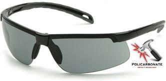 Спортивні окуляри Pyramex EVER-LITE Gray