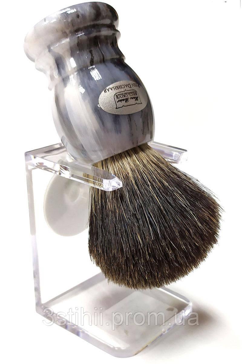Помазок барсук на подставке Hans Baier 51031-1 Серый