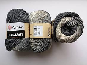 Пряжа Джинс Крейзи ЯрнАрт Jeans Crazy YarnArt (RAM) цвет 8204
