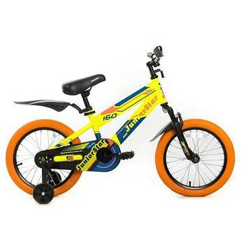 Велосипед 28 Комфорт Чоловічий (зелений) ТМGENERAL