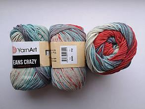Пряжа Джинс Крейзи ЯрнАрт Jeans Crazy YarnArt (RAM) цвет 8205