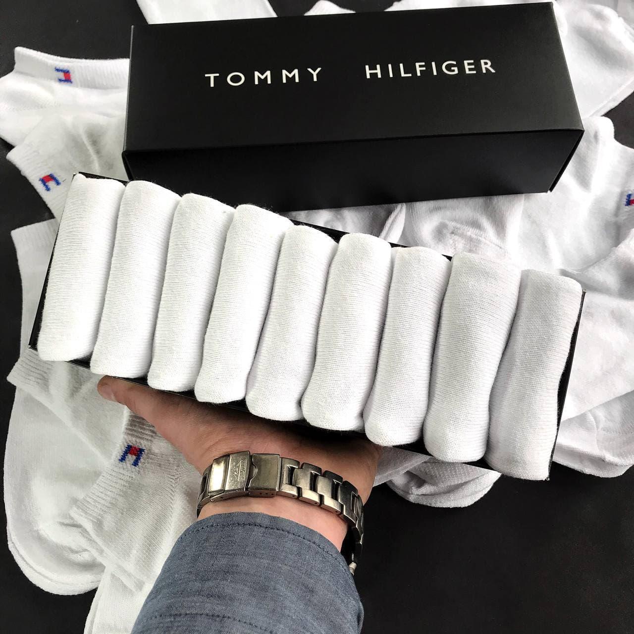 Набор коротких мужских носков TOMMY HILFIGER 9 пар белых в подарочной упаковке! Реплика!