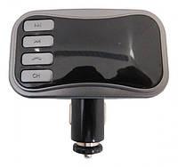 Автомобільний FM модулятор KCB-902 FM056 Bluetooth, МР3, LED, USB, microSD, FM-модулятор, FM трансміттер, фото 1