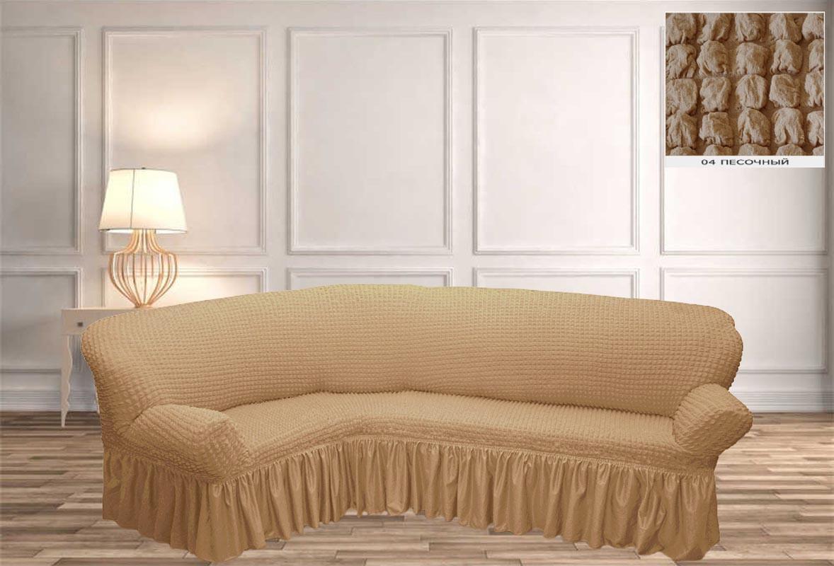 Чохол на кутів диван з спідницею KAYRA