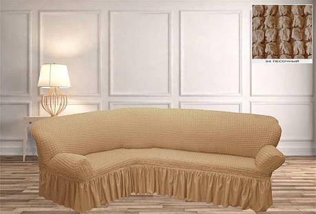 Чохол на кутів диван з спідницею KAYRA, фото 2