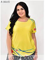 Яркая женская футболка на лето размеры 48-56, фото 1