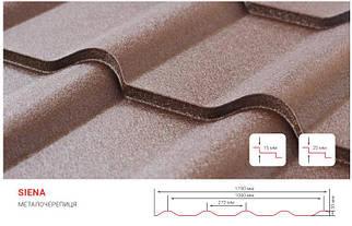 Металлочерепица Siena H15 (OPAL) 1190/1080