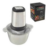 Блендер MIXER STAINLESS COOKING Молния метал Кухонный измельчитель для мяса овощей и фруктов 2 л