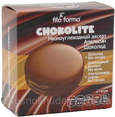 Низкоуглеводный десерт  Fito Forma ChokoLait Апельсин (55 грамм)