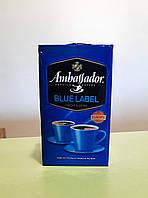 Кава Ambassador Blue Label 230 г мелена, фото 1