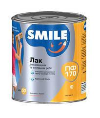 Лак Smile ПФ-170 2,3 кг