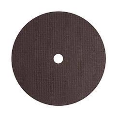 Круг відрізний для камінь 41 54С 200 2,0 22