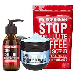 Антицеллюлитный набор Cold Mr.Scrubber