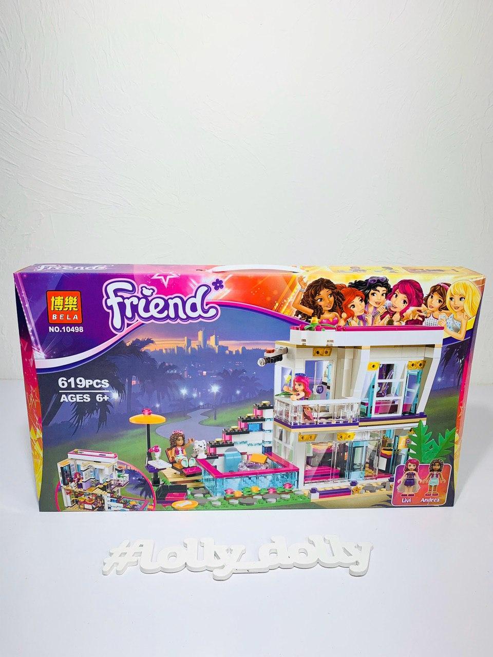 Конструктор Bela Friends 10498 Дом Ливи