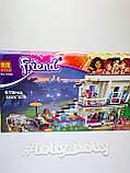 Конструктор Bela Friends 10498 Дом Ливи, фото 2