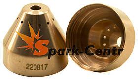 Защитный колпачок для автоматического плазменного резака (плазматрона) Hypertherm Powermax 45A - 85A