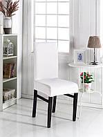 Универсальный чехол на стул однотонный Белый