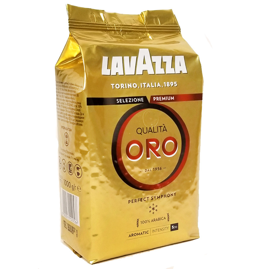 Кава в зернах Лавацца Оро Lavazza Oro оригінал зерно 1 кг