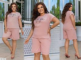 Летний костюм женский повседневный шорты с футболкой большие размеры батал 50-60 арт. 1224