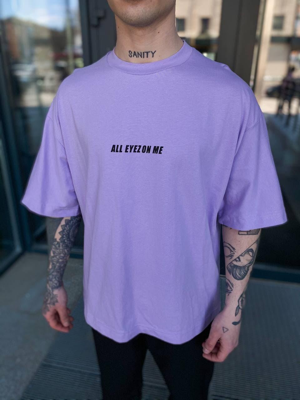 Мужская футболка оверсайз сиреневая All Eyez