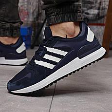 Кросівки чоловічі 18282, Adidas Zx 700 HO, темно-сині, [ 42 ] р. 42-27,0 див.