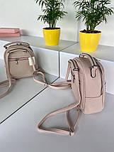 Рюкзак Michael Коrs на молнии пудровый женский, фото 3