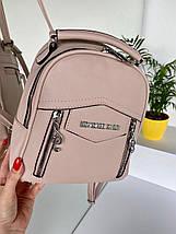 Рюкзак Michael Коrs на молнии пудровый женский, фото 2